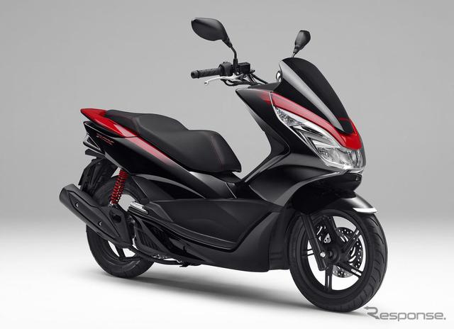 Honda PCX Special Edition