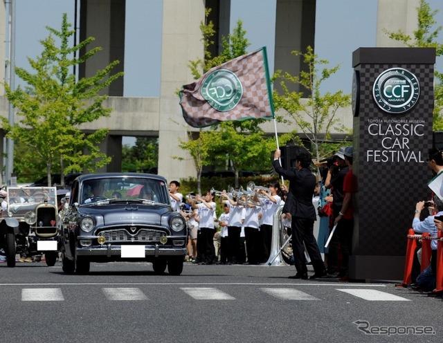 Parade start in 2015