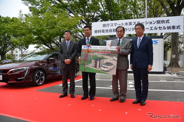 Saitama-Ken smart hydrogen station opening ceremony