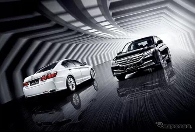 Honda Accord (Chinese model)