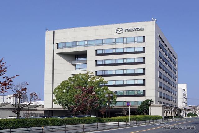 Mazda Head Office (Hiroshima)