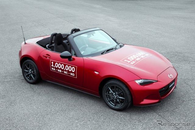 Mazda Roadster one millionth commemorative model