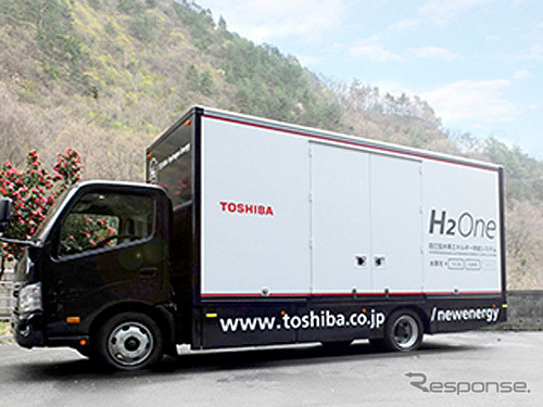 "Toshiba self-reliance type hydrogen energy supply system ""H2One"" car-mounted model"