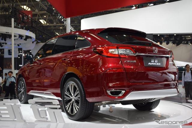 Honda Avancier (2016 Beijing Motor Show)