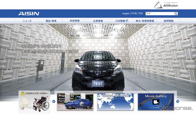 Aisin Seiki (Web site)