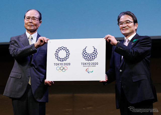 New emblems of the Tokyo Olympics