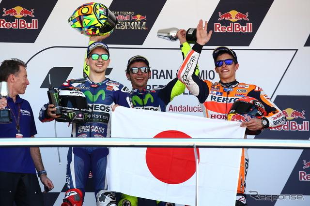 The MotoGP Spain Grand Prix podium ceremony and cheer in Kumamoto, Japan flag