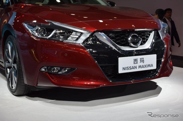 Nissan Maxima (Beijing motor show 16)