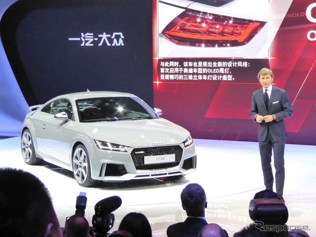 Audi-TT RS Coupe is 2016 fall gradually introduced to China from Europe