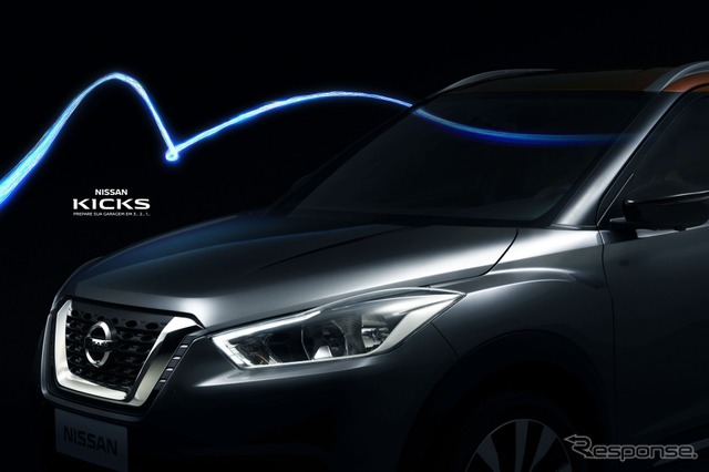 Nissan kicks notice image