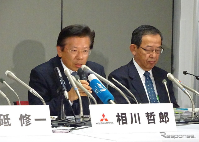 Mitsubishi Motors earnings Aikawa, President (left) and field, Managing Director (4/27)