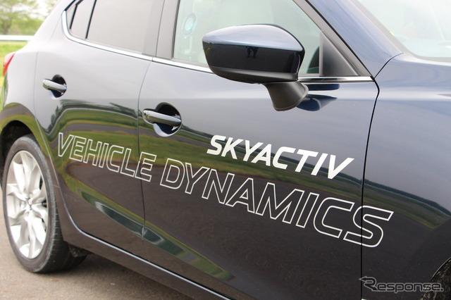 Mazda G-VECTORING CONTROL presentation