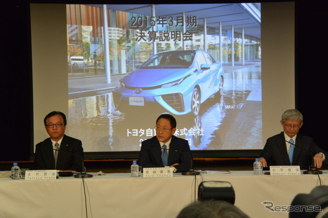 Toyota Motor closing Conference (the reference image)