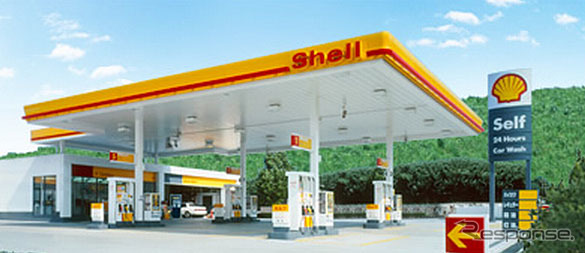 Showa Shell service station image
