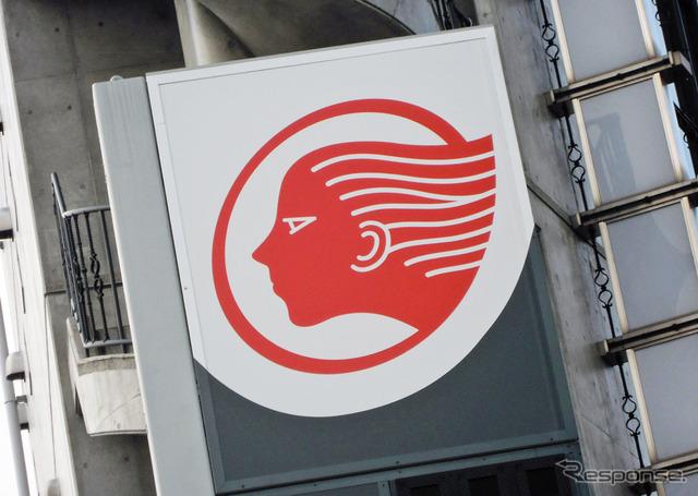 Idemitsu Kosan Co., Ltd. (image)