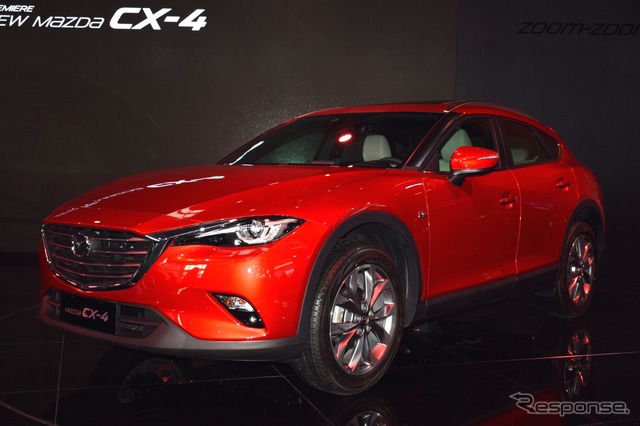 Mazda CX-4 at 2016 Beijing Motor Show