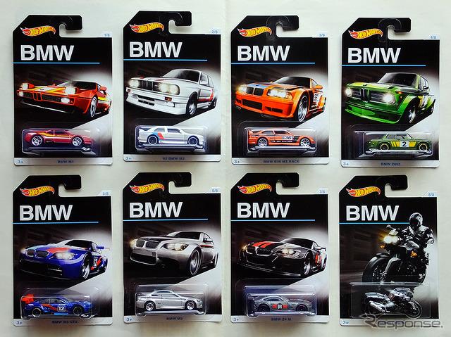 Hot Wheels BMW birth 100 anniversary model that BMW old eight models HW BMW anniversary a sort