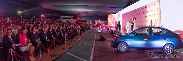 Nissan Mexico factory 50th anniversary