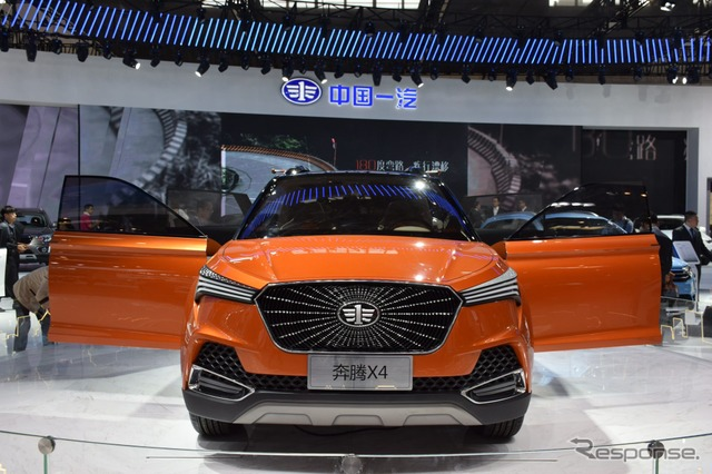 The first Faw besturn X4 (Beijing motor show 16)
