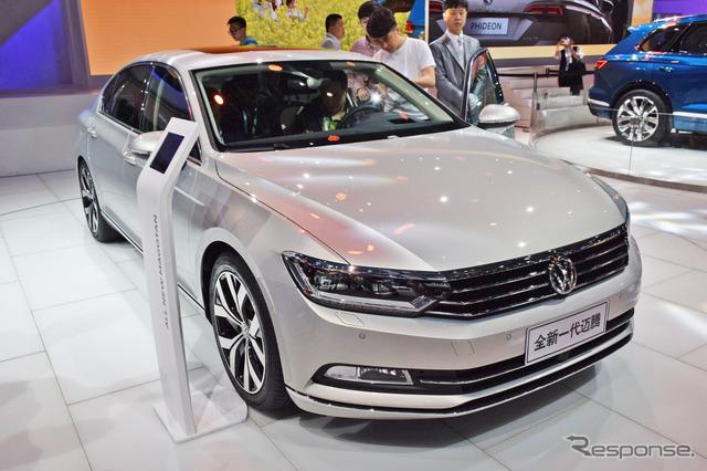 VW magotan (Beijing motor show 16)