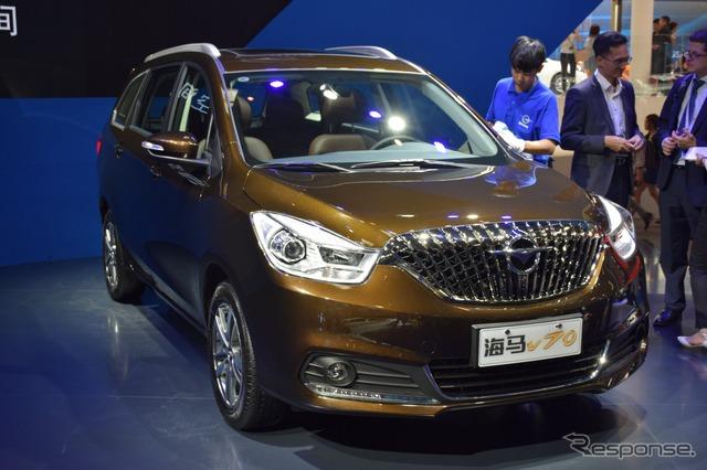 Haima automobile V70 (Beijing motor show 16)