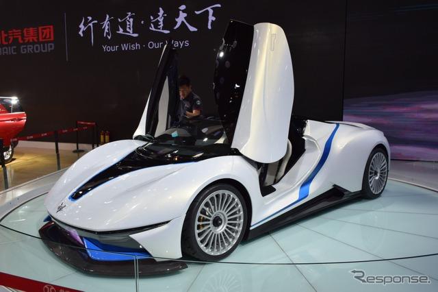Beijing automobile ARCFOX-7 (Beijing motor show 16)