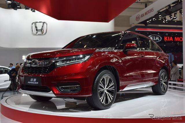Honda Avancier at 2016 Beijing Motor Show