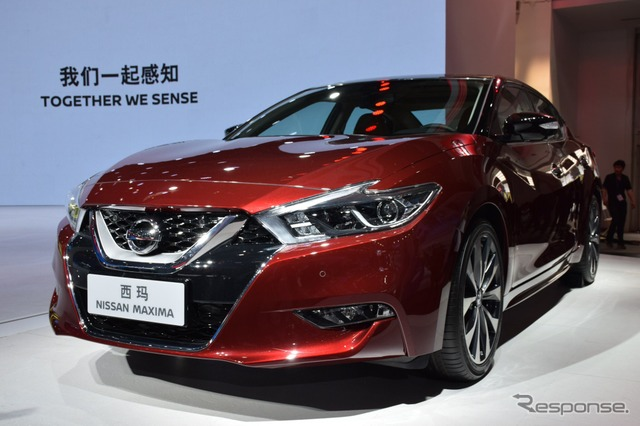 Nissan Maxima at 2016 Beijing Motor Show