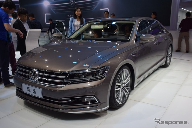 VW videon (Beijing motor show 16)