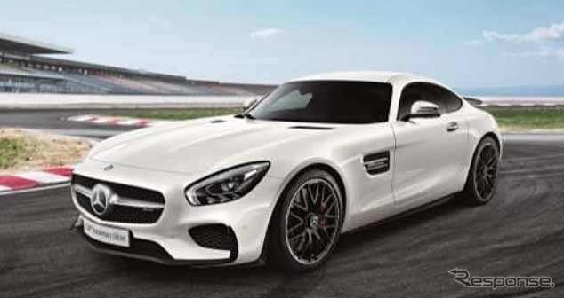 Mercedes AMG GT S 130th anniversary edition