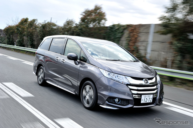 Honda Odyssey hybrid (the reference image)