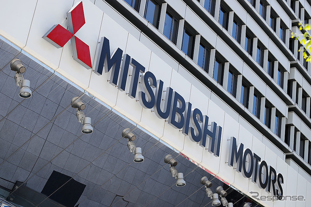 Mitsubishi Motors headquarters (the reference image)