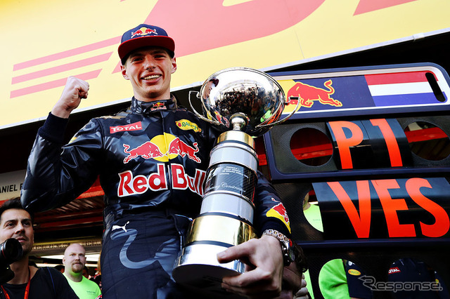 Max verstappen record youngest winner at the age of 18 F1 history