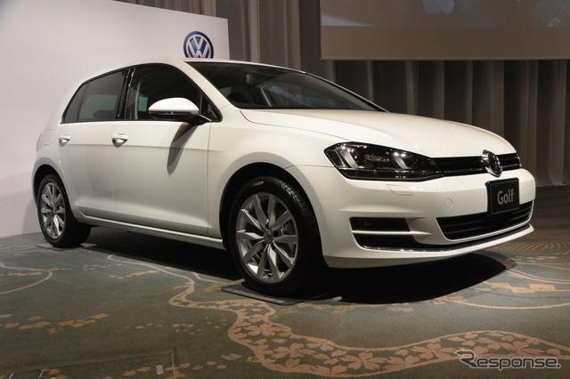 VW Japan Conference