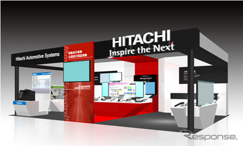 Hitachi automotive systems booth image