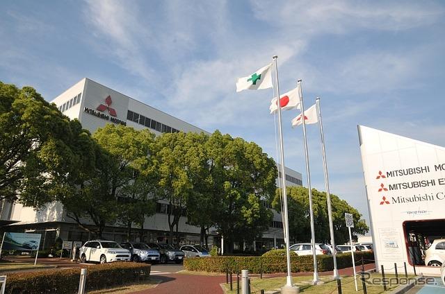 โรงงานมิตซูบิชิมอเตอร์ย่าโอะกะซะกิ (ภาพ)