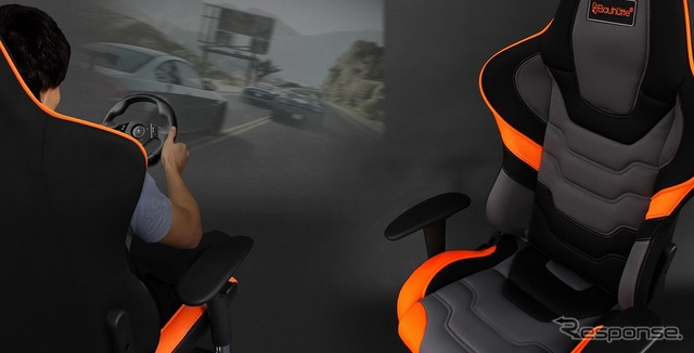 RS-800RR gaming chair
