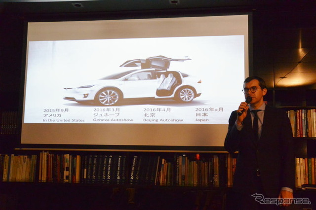 Nikola Tesla Motors Japan, village representatives referred to the model X Japan introduction