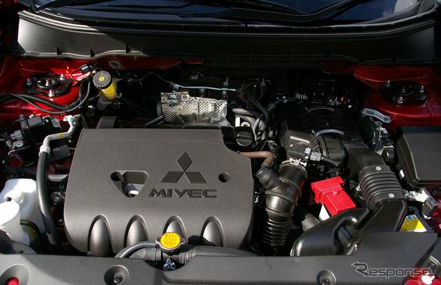 Mitsubishi RVR (images)