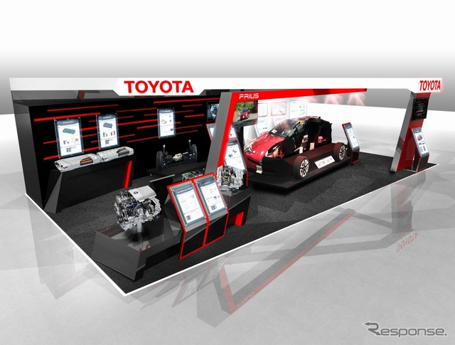 Toyota booth image