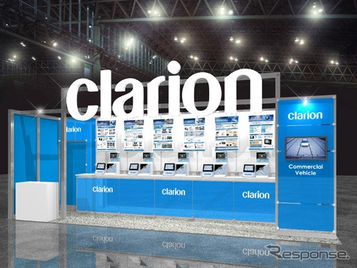 Clarion booth (image)