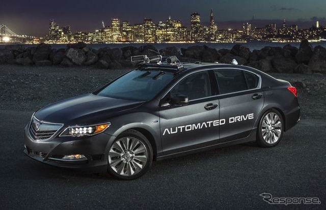Vehicles of the latest car-based RLX Acura (Honda legend)