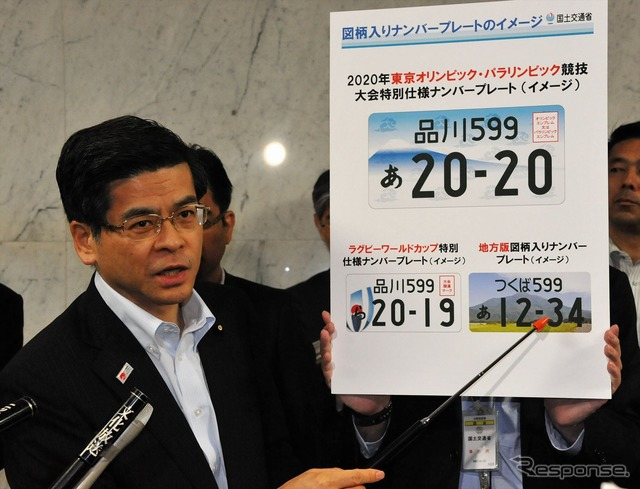 The number of special specification to commemorate the Tokyo oly-para and the Rugby World Cup