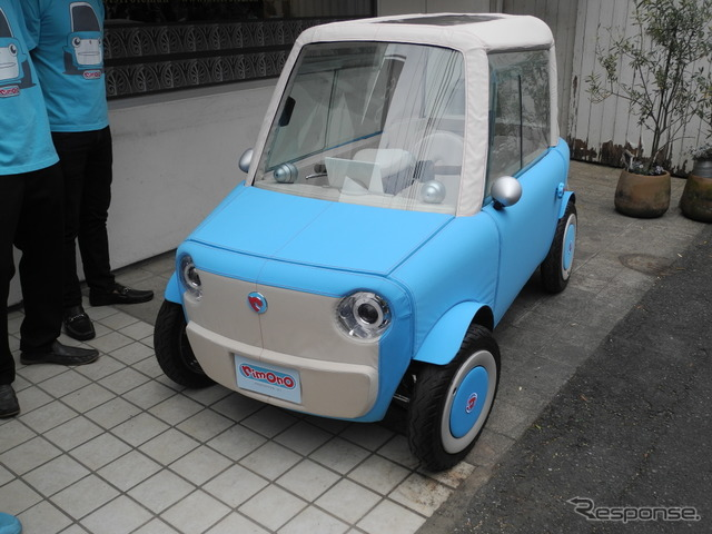 Lemon small electric vehicles