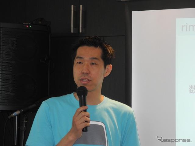 Lemon Ito Shinsuke CEO