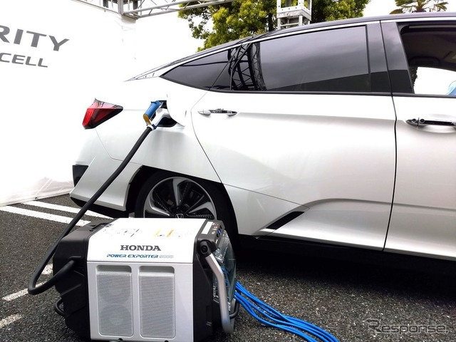 Equipment out of clarity fuel cell electric POWER EXPORTER 9000