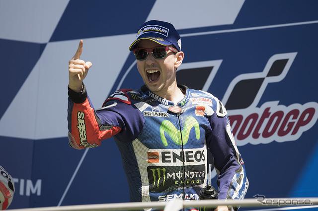 2016 MotoGP 6 GP Italy final