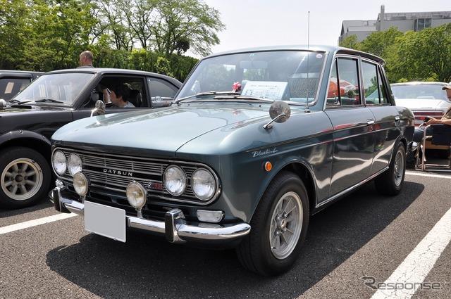 In 1967 from Bluebird 1300 SS