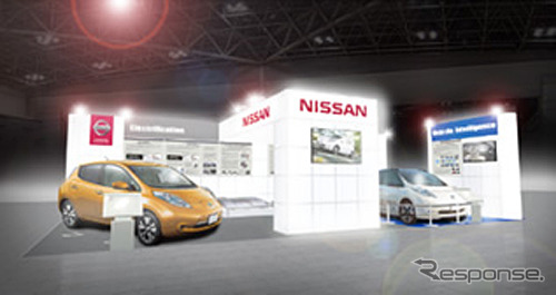 Nissan car booth image