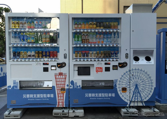 High-performance vending machines